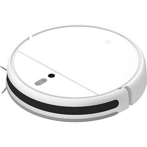 Xiaomi Mijia 1C 2'si 1 arada mop vacuum Paspas Robotu Süpürge temizlik robotu yorumları fiyat